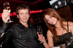 Cocktail wish party от MetroNews