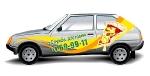 Оформление рекламы на транспорте от Фара Медиа