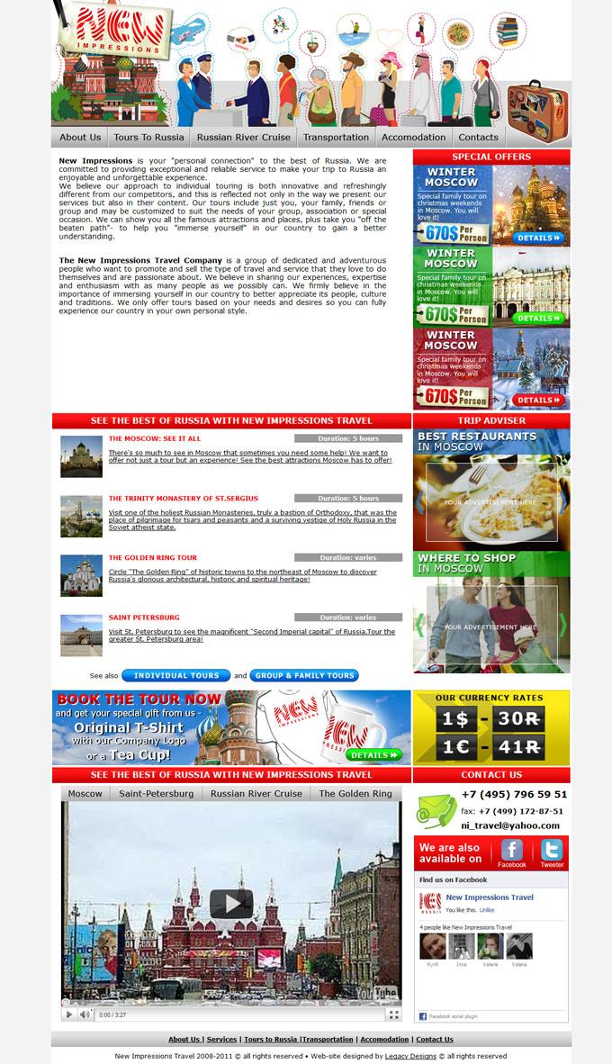 Создание сайтов от Фара Медиа