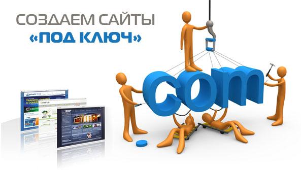 Web-дизайн от Фара Медиа