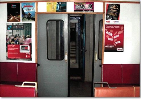Примеры размещения рекламных модулей в вагоне электропоезда