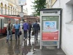 Реклама на таксофонных кабинах