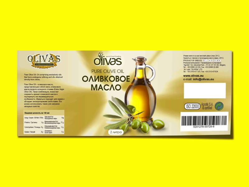 oliv4