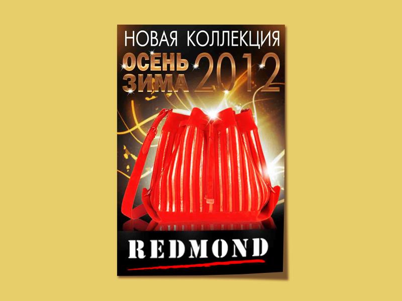 redmond4