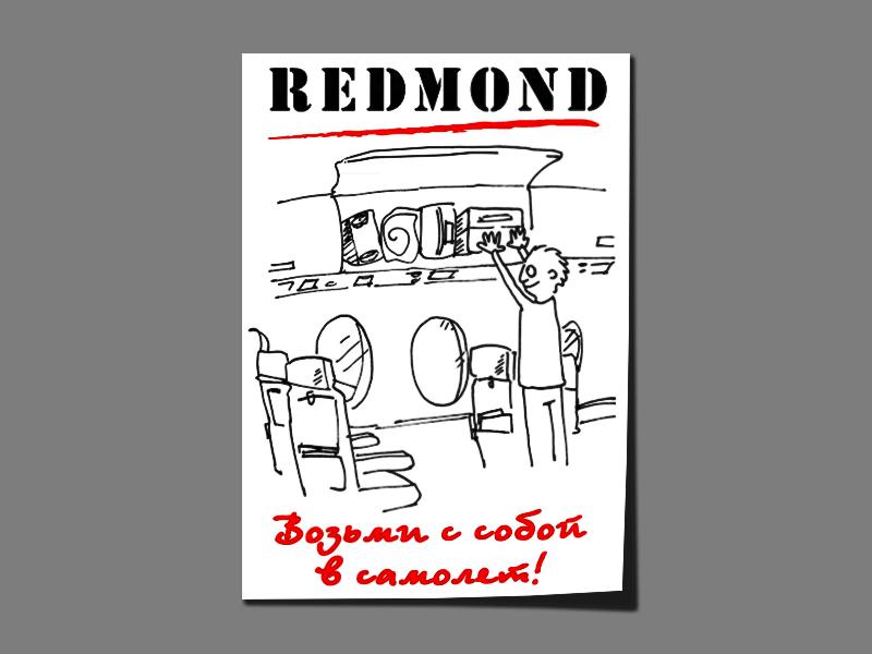 redmond5