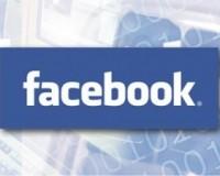 facebook-logo-300x225-200x160