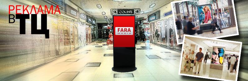 Где найти заказчиков на размещение рекламы в торговых центрах реклама гугл плей сердце