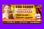 case-taina-2