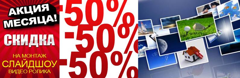 web-slides