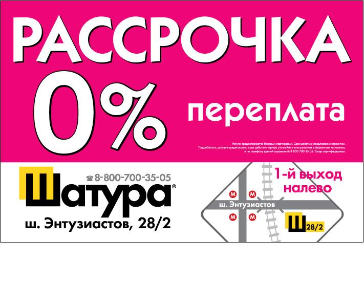 180x120_entuziastov
