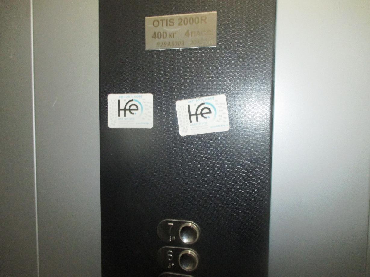 hfe-hfe-ru-3