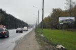 Калужское ш., 38,9 км (левая сторона)_A