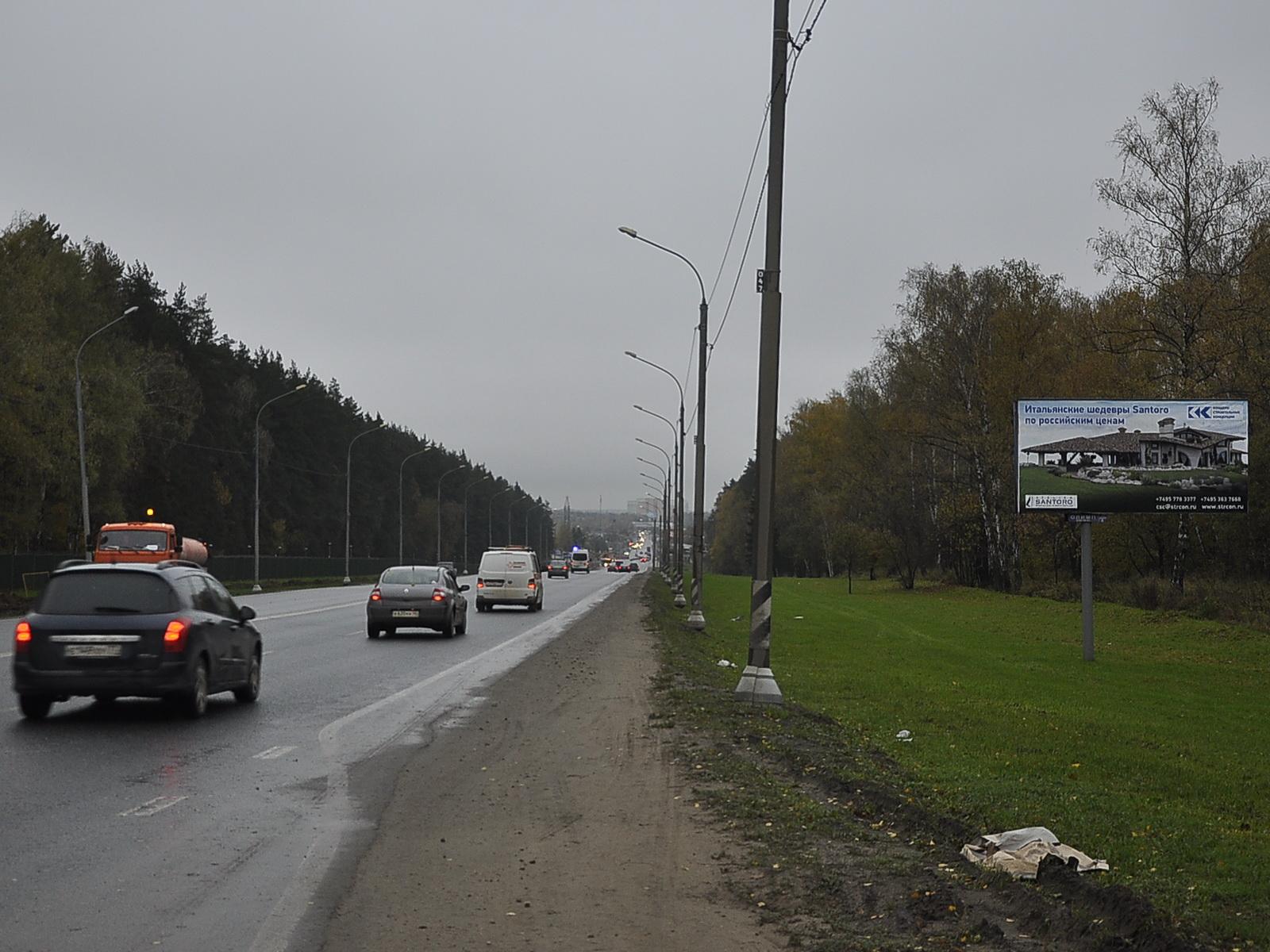 Калужское ш., 38,9 км (левая сторона)_A_