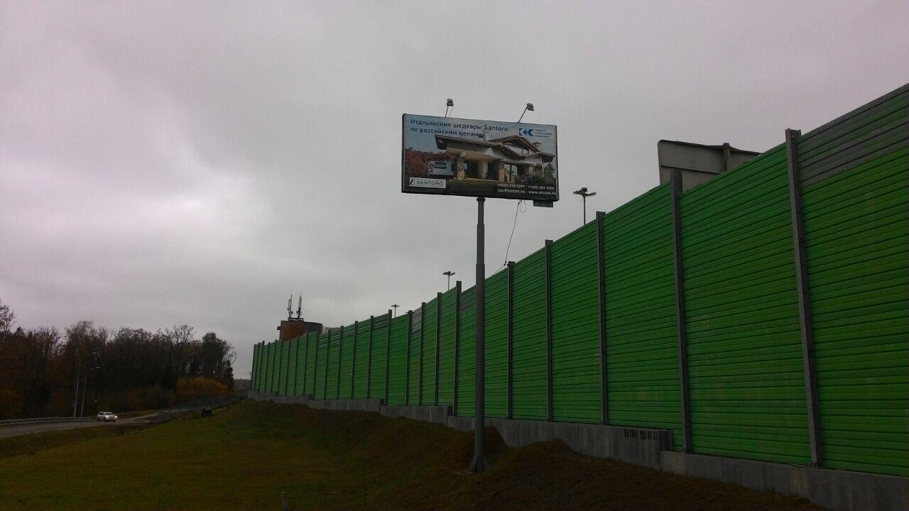 Киевское шоссе, 28км 000м, левая сторона, из Москвы в область В