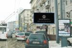 Наружная реклама от Фара медиа